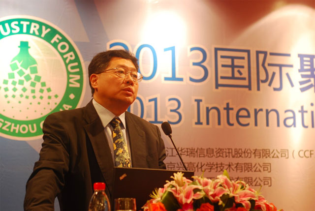 International PET Industry Forum 2013 was held in Hangzhou