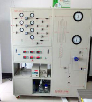 Shanghai Laboratory, hydrogenation micro-reaction evaluation device
